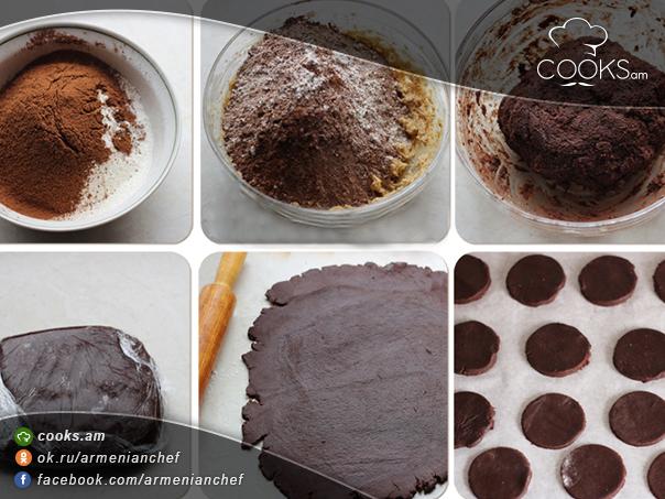 shokolade-srchayin-txvacqablit-1