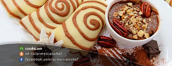 Շոկոլադե-ընկուզային միջուկով նրբաբլիթ