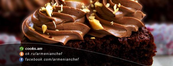 Շոկոլադե թխվածք Նուտելլա