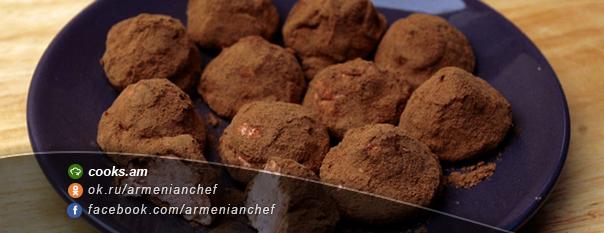 Շոկոլադե կոնֆետ