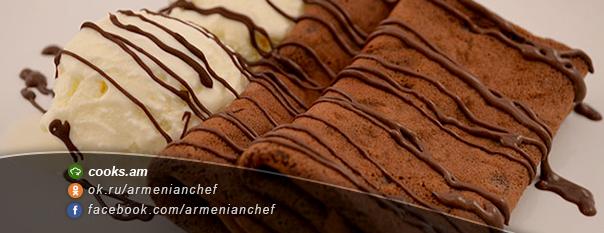 Շոկոլադե նրբաբլիթ