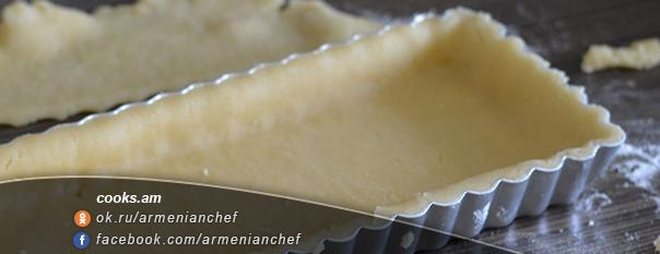 Pâte sucrée կամ քաղցր խմոր տարտի համար
