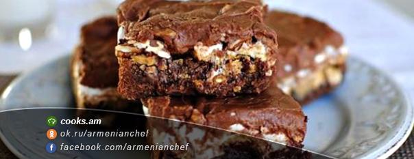 Շոկոլադե թխվածքաբլիթ ընկույզով