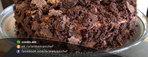 Շոկոլադե տորթ ''Իրարանցում''
