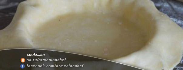 Pâte brisée կամ կտրտած խմոր պիրոգի համար