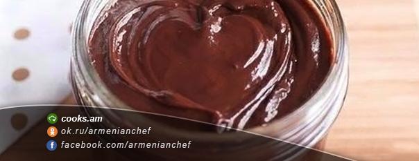 Արագ շոկոլադե կրեմ