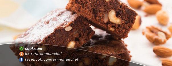 Շոկոլադե Բրաունի 1