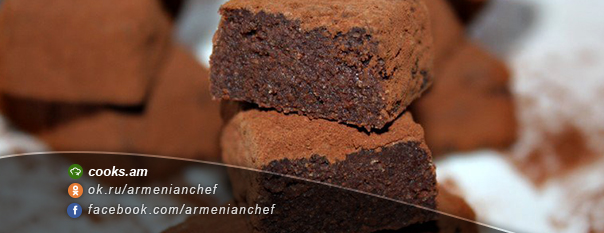 Շոկոլադե կոնֆետ լիկյորով