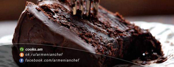 Շոկոլադե տորթ առանց ալյուրի