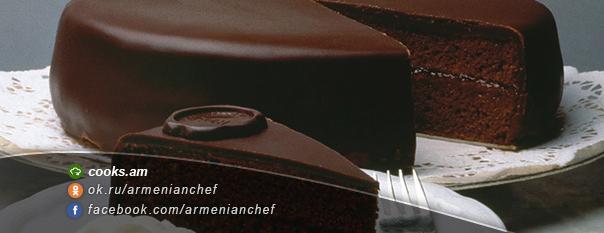 Շոկոլադե տորթ ծիրանի ջեմով