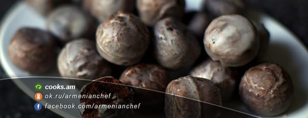 Շոկոլադե քացրաբլիթ