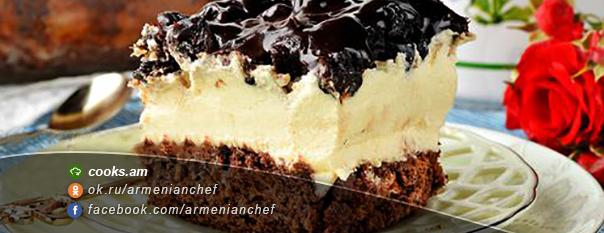 Սալորաչրով շոկոլադե տորթ