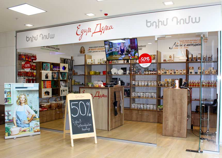 Edim-Doma-Shop-1-from-the-side