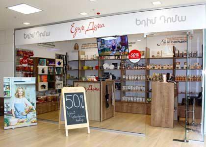 Edim-Doma-Shop-featured