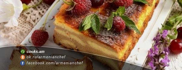 Սրճային և վանիլային թխվածք