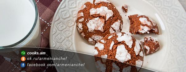 Շոկոլադե թխվածքաբլիթ ճաքերով