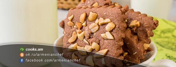 Շոկոլադե-թխվածքաբլիթներ-2
