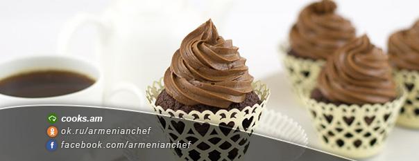 Շոկոլադե-քափքեյք-2