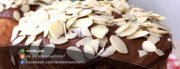Շոկոլադե-կուլիչ-1