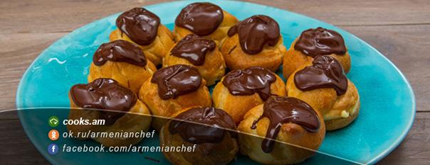 Շոկոլադե-էկլերներ-2