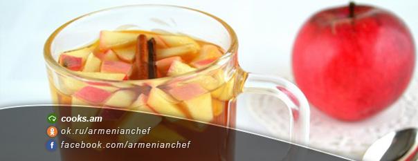 խնձորով-թեյ-2