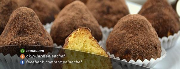 թխվածքաբլիթ-տրյուֆել-2