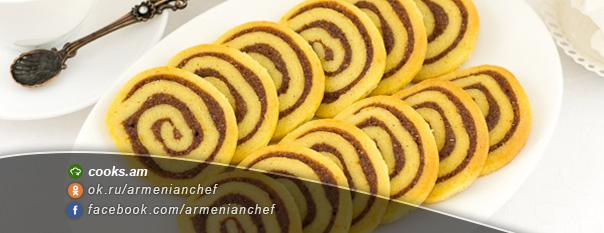 ռուլետաձև-թխվածքաբլիթներ