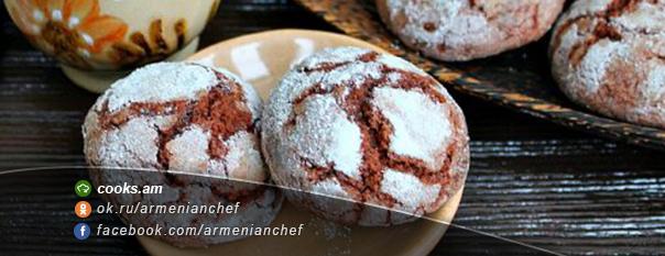 մարմարե-թխվածքաբլիթներ