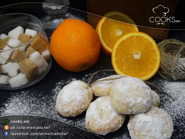 թխվածքաբլիթ-նարնջով