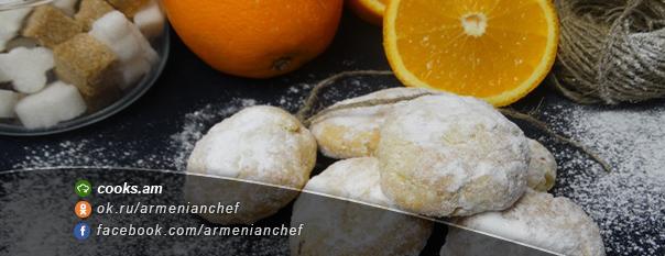 նարնջով-թխվածքաբլիթ